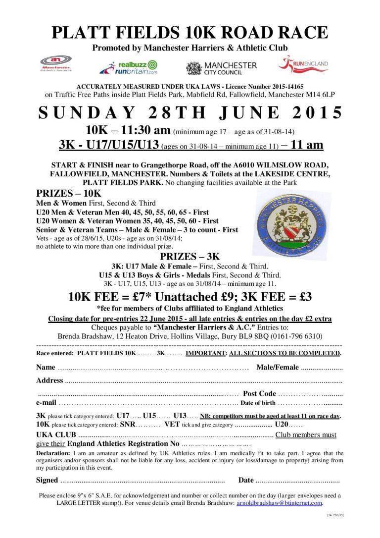 PlattFieldsentryform2015-page-001