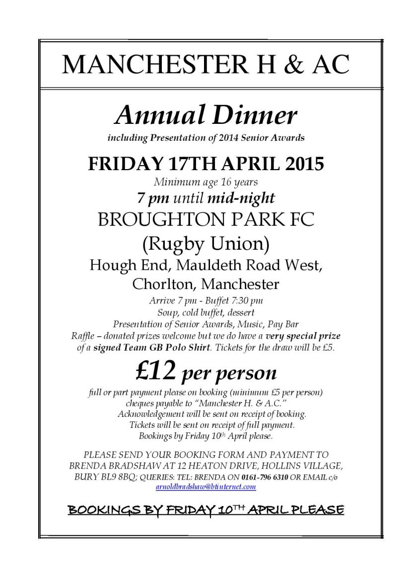 Annual Dinner and Senior Awards Night – 17th April